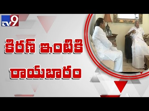 Former CM Kiran Kumar Reddy speaks to media after meeting Oommen Chandy in Hyderabad - TV9
