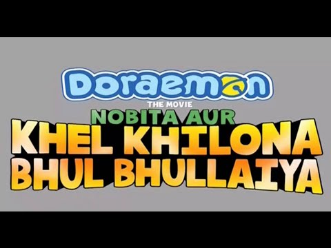Doraemon In Hindi New Episodes | Aur Khel Khilona Bhul Bhullaiya In Hindi | Doraemon Hindi thumbnail