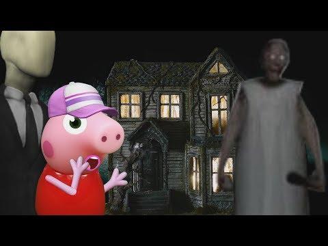 🔴СЛЕНДЕР И ГРЕННИ все серии СТРАШИЛКИ мультики horror pig мультики 2018