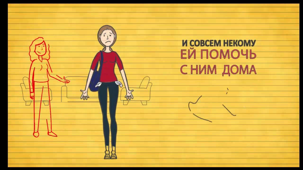 Курс английского языка для школьников. Первый год обучения