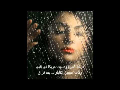 3arfa HD - Ali El Hagar