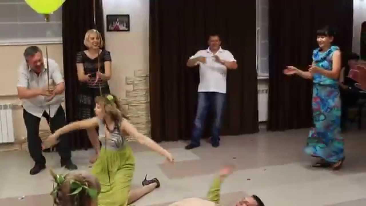 Смешной танец на юбилеем