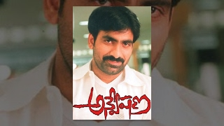 Anveshana-Telugu Full Movie