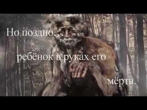 """ДЕНИС КОРОЛЕВ """"Лесной царь"""" Ф.Шуберт"""