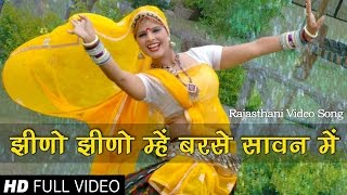 Jheeno Jheeno Meh Barse Sawan Mein Latest Rajasthani Video Song DJ