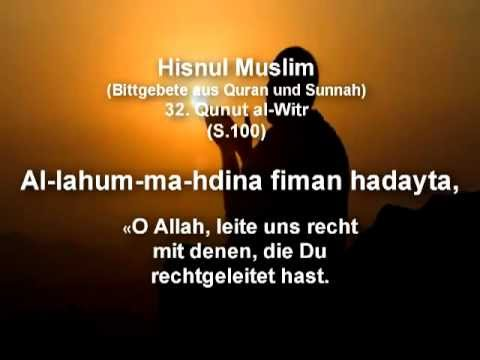 Dua Qunut Al-witr - Hisnul Muslim video