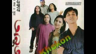 01-Anuvobe_Asif Akbar-Mixed Album