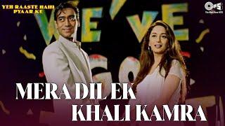 Mera Dil Ek Khaali Kambra - Yeh Raaste Hain Pyaar Ke - Ajay Devgn &  Madhuri - Full Song