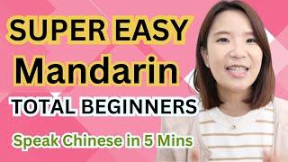 SUPER EASY Mandarin for Beginners 1