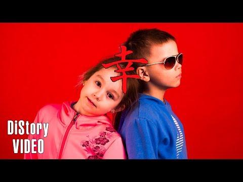 Время и Стекло - ТОП [Lyric Video] (ДЕТСКАЯ ПАРОДИЯ) #ДОДОпосмотри