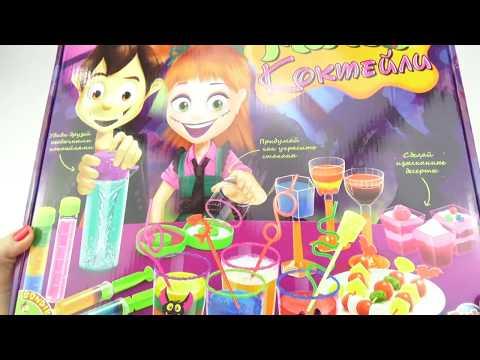 Игровой набор для детей Монстр Коктейли