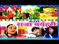 Dhola - Raja Bharthhari Ki Katha || Hari Ram Gurjjar || Trimurti Cassettes