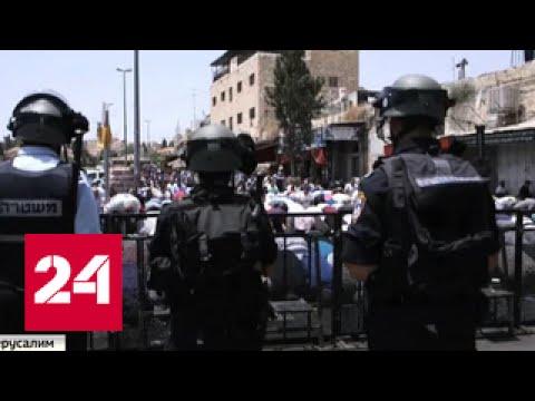 В Иерусалиме замаячил призрак новой интифады