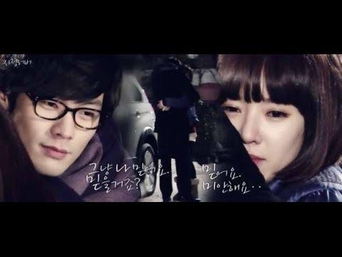 Choi daniel kiss hwang jung eum dating 2