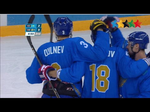 Highlights Competitions Day 4 A - 28th Winter Universiade 2017, Almaty, Kazakhstan