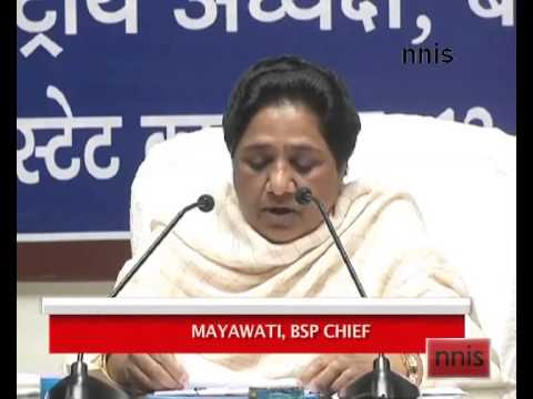 BJP's Defeat In Delhi  Ashamed The Govt In Front Of America Mayawati