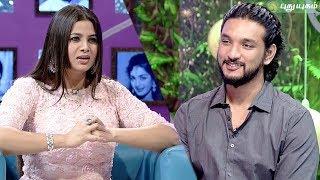 Meet! The young and handsome Gautham Karthik | Natchathira Jannal | Season 2 | | PuthuyugamTV
