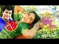 Tumi Shudhu Tumi  HD Movie Song  Ilias Kanchon  Shabnaj  CD Vision thumbnail