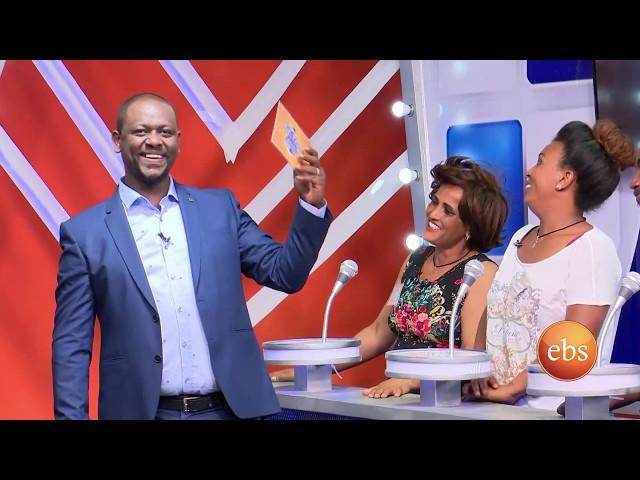 Yebeteseb Chewata Season 7 Episode 22