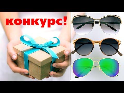 Конкурс с очками