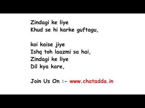Jeene Bhi De Duniya Humein Full Song Lyrics | Dil Sambhal Ja Zara (Star Plus)