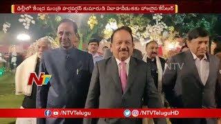 CM KCR attends Union Minister Harsh Vardhan Son's Marriage in Delhi | NTV