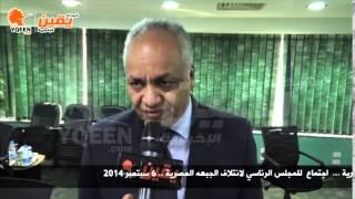 يقين | مصطفي بكري يشارك في ائتلاف الجبه المصرية