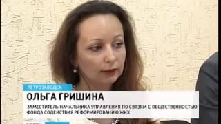 Презентация I Чемпионата по игре «ЖЭКА» в Республике Карелия
