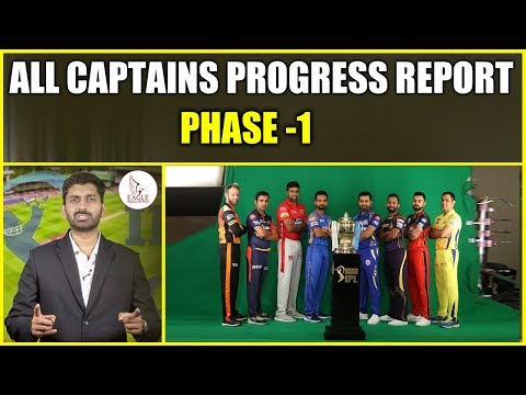 IPL 2018 All Captains Report | Eagle Sports Updates | VIVO IPL REPORT CARD | Eagle Media Works