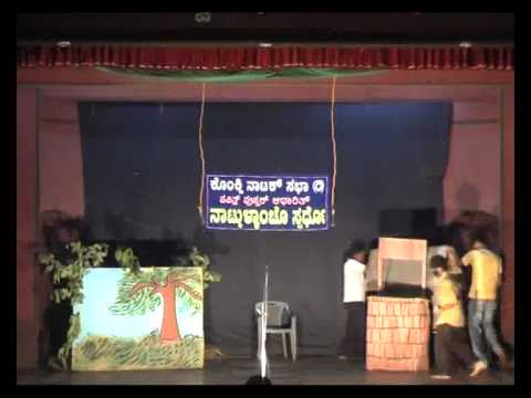 Prodigal Son - Song Drama  - Konkani By Derebail Parish,mangalore, India video