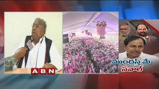 Congress V Hanumantha Rao responds on CM KCR's early poll challenge
