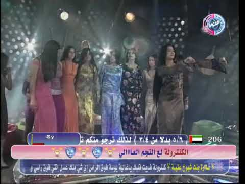 9hab Arab Maroc Liban Dance Arab Khaliji Ghinwa Tv video
