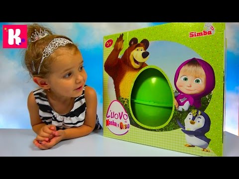 Маша и Медведь много игрушек и конструктор Masha and the Bear большое яйцо распаковка игрушки