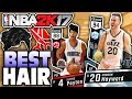 BEST HAIR IN THE NBA SQUAD! NBA 2K17 -