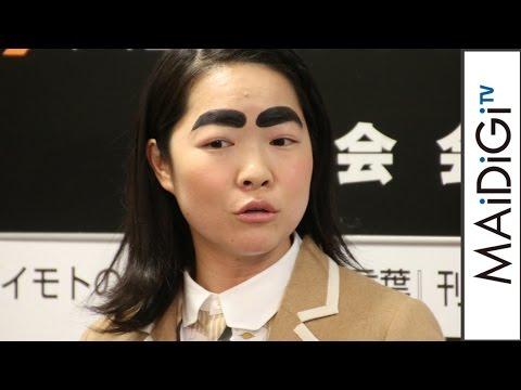 イモトアヤコ、30歳を迎え結婚観語る 男性のタイプは「松坂桃李」 「イモトの元気の素 88の言葉」発売記念イベント2 #Ayako Imoto #event