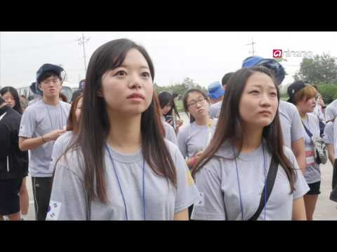Korea on the Move-Young south Koreans and north Korean defectors gather together
