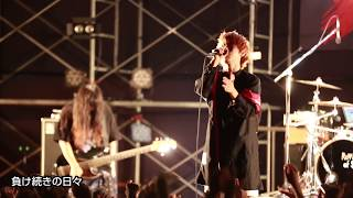 2017.11.3 大阪城音楽堂「大洗脳会」ReVision of Sence