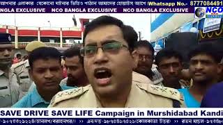 SAVE DRIVE SAVE LIFE Campaign in Murshidabad