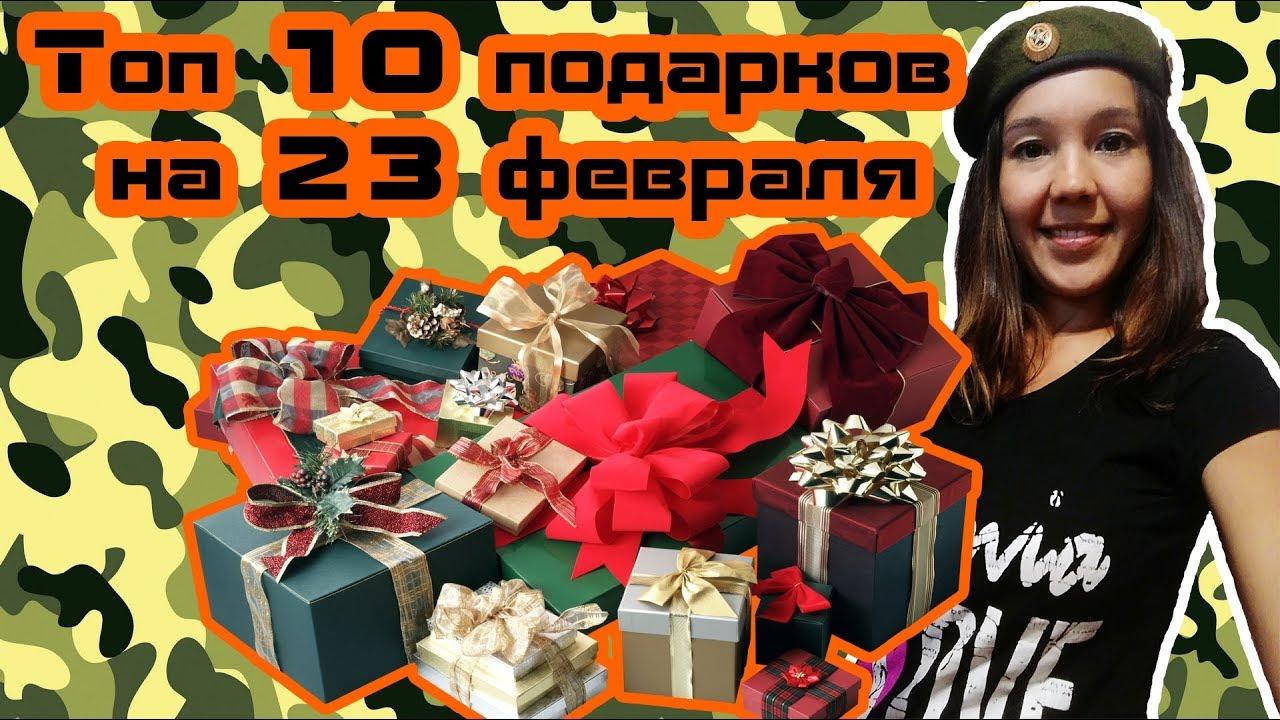 Топ подарков мужчине 62