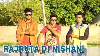 Rajputa Di Nishani #Latest Haryanvi Song 2016 #Pushi Rana & Rahul Rana & Kamal Rana #SMG Records