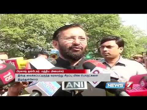 Prakash Javadekar orders fire audit of all museums after Natural History inferno   News7 Tamil