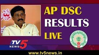 AP DSC Results 2018 Live | Ganta Srinivasa Rao LIVE | AP DSC Merit List 2019