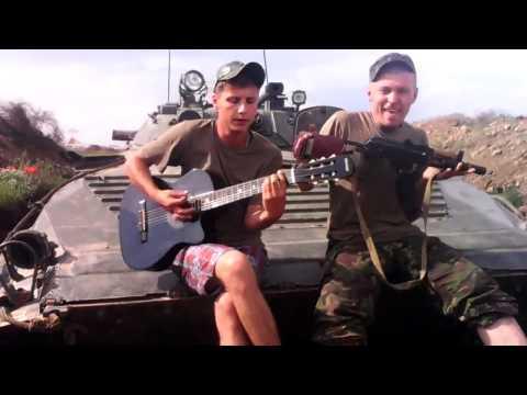Военные, армейские песни - Котенок