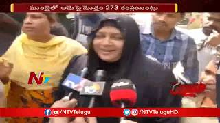 Heera Group Victims Demands to Handover Case to CBI or NIA | Be Alert | NTV