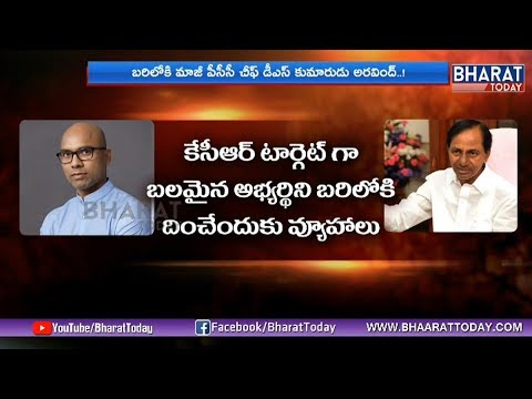 BJP,TRS Eyes On Gajwel Constituency | TRS Party Elections Plans | Bharat Today
