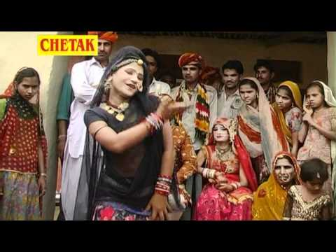 Rasrang Bandi - Biyai Ji Wali - Rani Rangeeli, Rekha - Rajasthani - Chetak Cassettes video