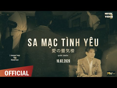Sa Mạc Tình Yêu - Quốc Thiên | Official Music Video