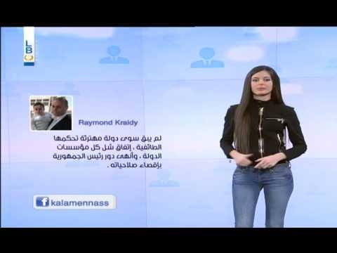 Kalam Ennas - Episode Samir Geagea - مواقع التوصل الاجتماعي
