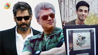Surviva Song – Vivegam Single Creates Record! | Latest Tamil Cinema News | Vikram