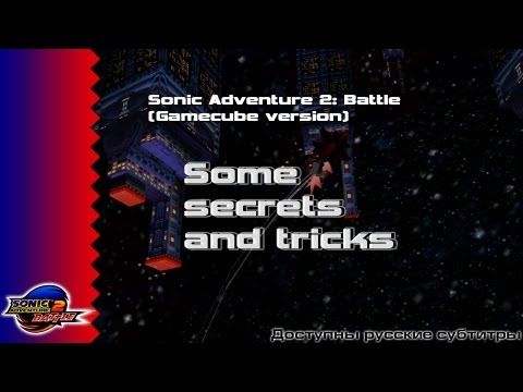 Sonic Adventure 2: Battle // Some secrets and tricks